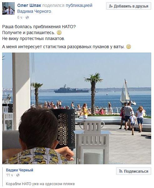 """Нардеп Береза - сепаратистам Донбасса: """"Вам было бы неплохо озаботиться своим будущим"""" - Цензор.НЕТ 5053"""