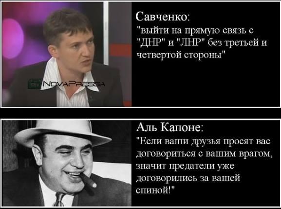 Подозрение Онищенко будет подписано на следующей неделе, - Луценко - Цензор.НЕТ 893