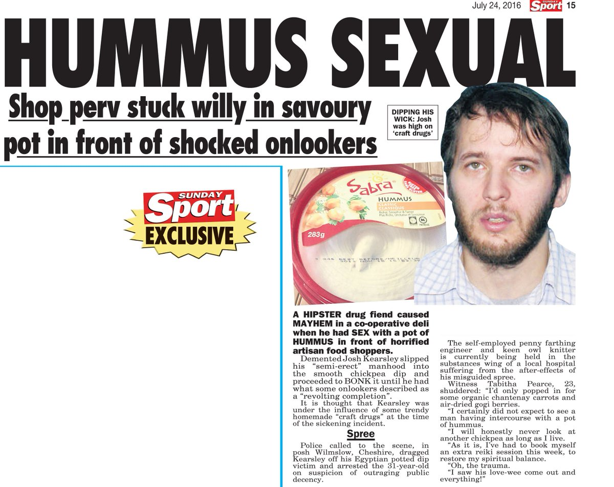 Хумус секс