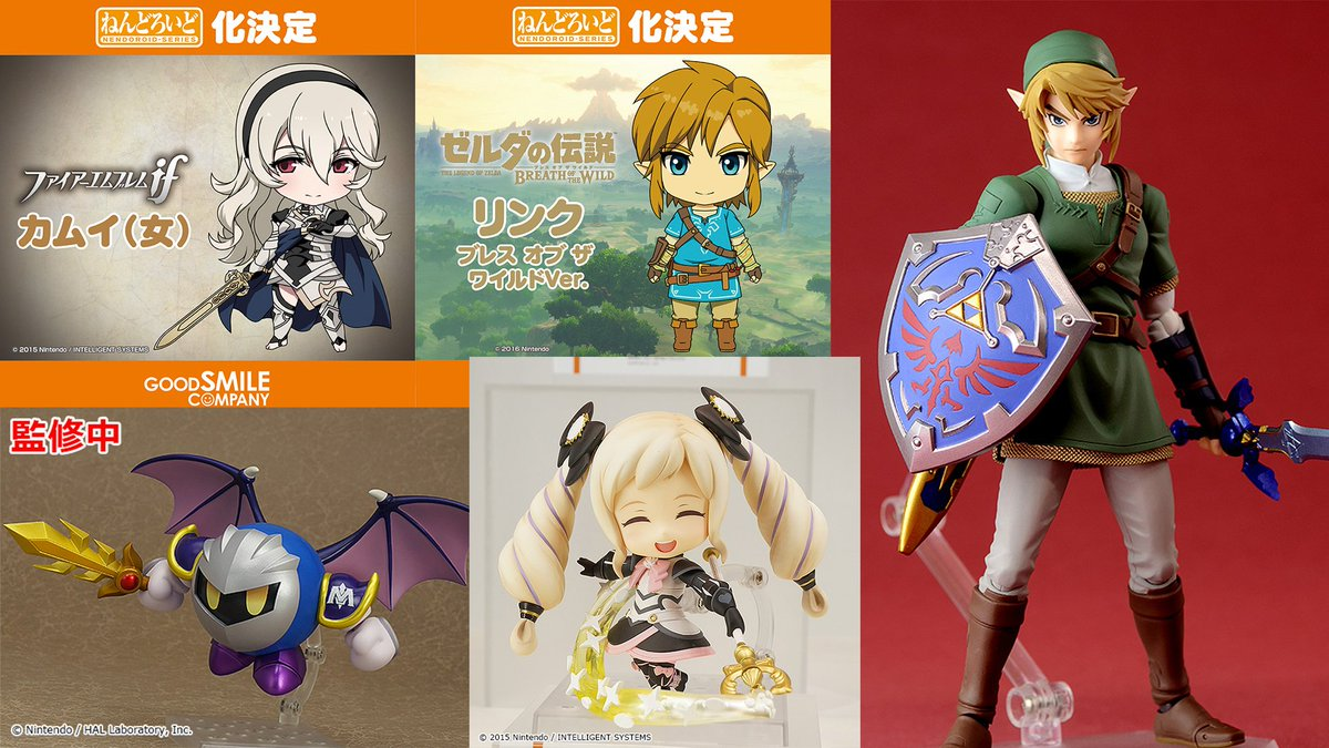 Nintendo Merchandise CoF4oBuWgAAwczi