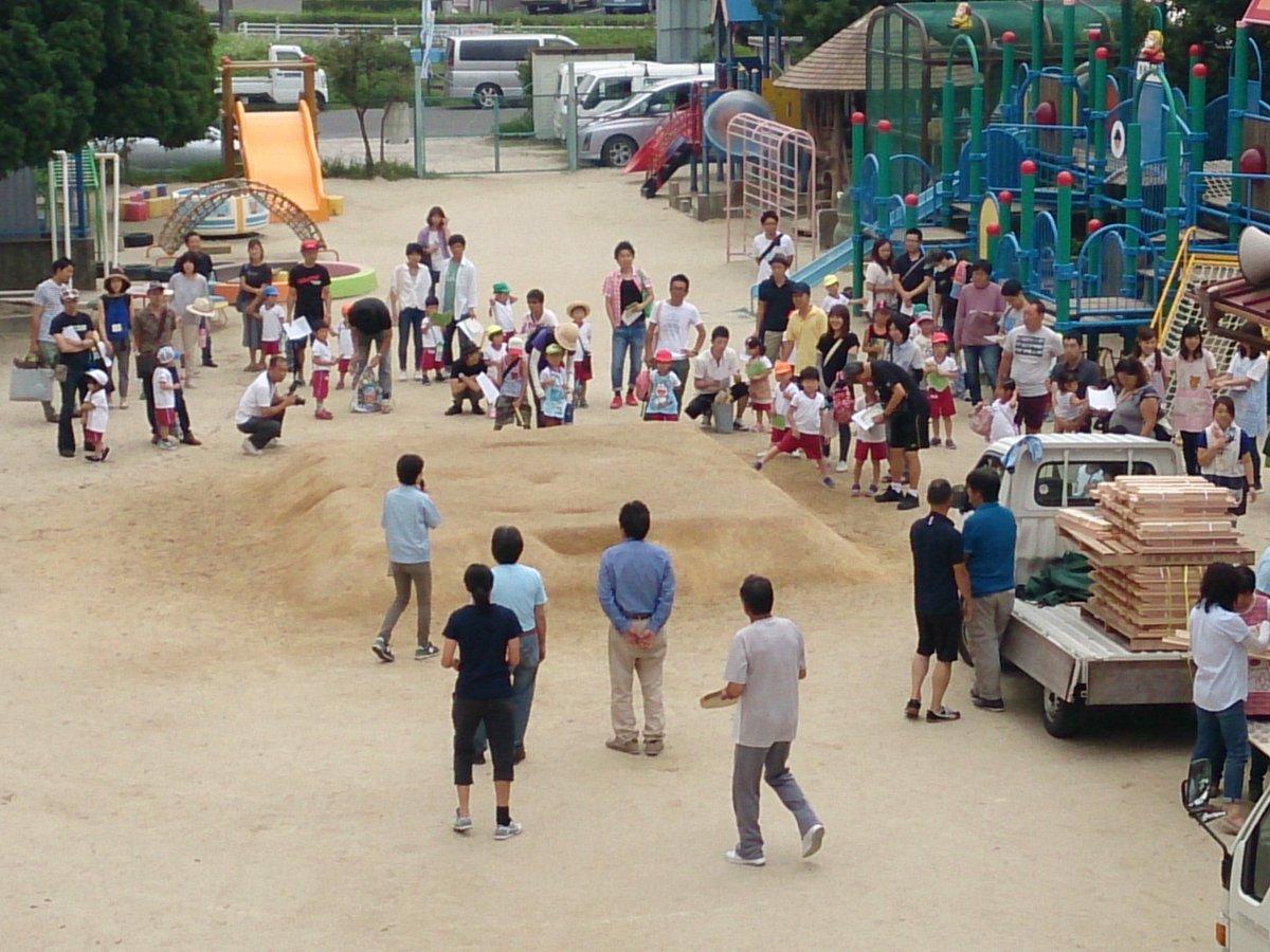 長根幼稚園 (@nagane213) | Twit...