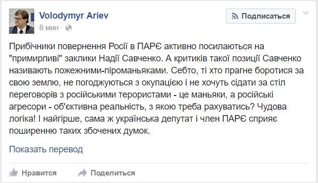 """Тука рассказал о стратегии возвращения Донбасса военно-политическим путем: """"На это потребуется много времени"""" - Цензор.НЕТ 6830"""