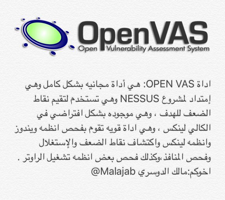 Hashtaggen #openvas på Twitter