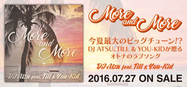 【拡散ご協力お願いします】  DJ ATSU feat. TILL & YOU-KID / More and More  2016.07.27 on sale iTunesなど配信各社にてリリース開始! https://t.co/9AQs6TIYZ6