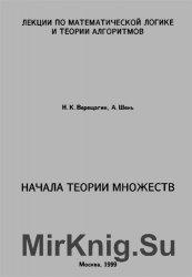 book the new republic
