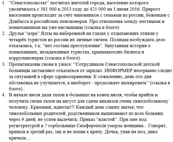 """До 1 октября жители """"ЛНР"""" должны заплатить Плотницкому дань за право пользования своими автомобилями, - журналист Казанский - Цензор.НЕТ 4281"""