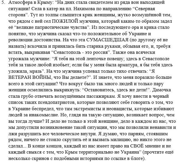 """До 1 октября жители """"ЛНР"""" должны заплатить Плотницкому дань за право пользования своими автомобилями, - журналист Казанский - Цензор.НЕТ 9975"""