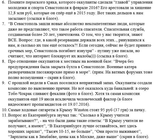 """До 1 октября жители """"ЛНР"""" должны заплатить Плотницкому дань за право пользования своими автомобилями, - журналист Казанский - Цензор.НЕТ 3200"""
