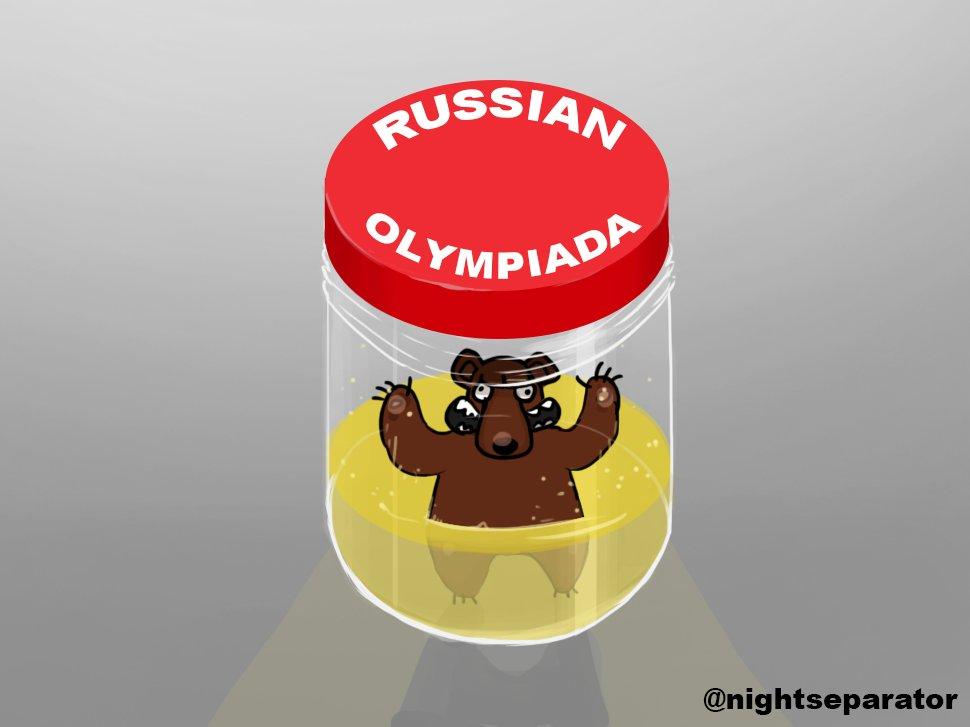 МОК допустил сборную РФ к Олимпиаде в Рио с условием прохождения дополнительной проверки - Цензор.НЕТ 282