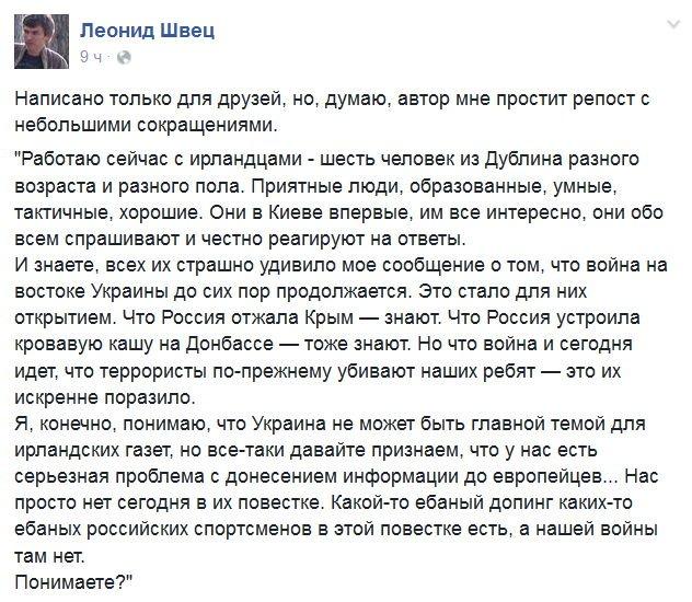 """До 1 октября жители """"ЛНР"""" должны заплатить Плотницкому дань за право пользования своими автомобилями, - журналист Казанский - Цензор.НЕТ 6390"""