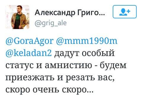 """""""Сторонники странной донбасской идеи напоминают воришку, который любуется украденным пальтишком. Ни фига! Придут, отберут и Донбасс все равно будет украинским"""", - Невзоров - Цензор.НЕТ 8859"""