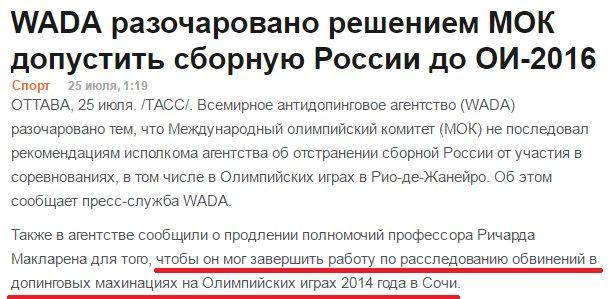 Сегодня в московском военном суде начинается процесс по делу об убийстве Немцова - Цензор.НЕТ 2574