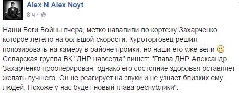 """Причиной взрыва на полигоне """"Широкий Лан"""" может быть либо заводской брак, либо небрежное обращение с миной, - Семенченко - Цензор.НЕТ 624"""