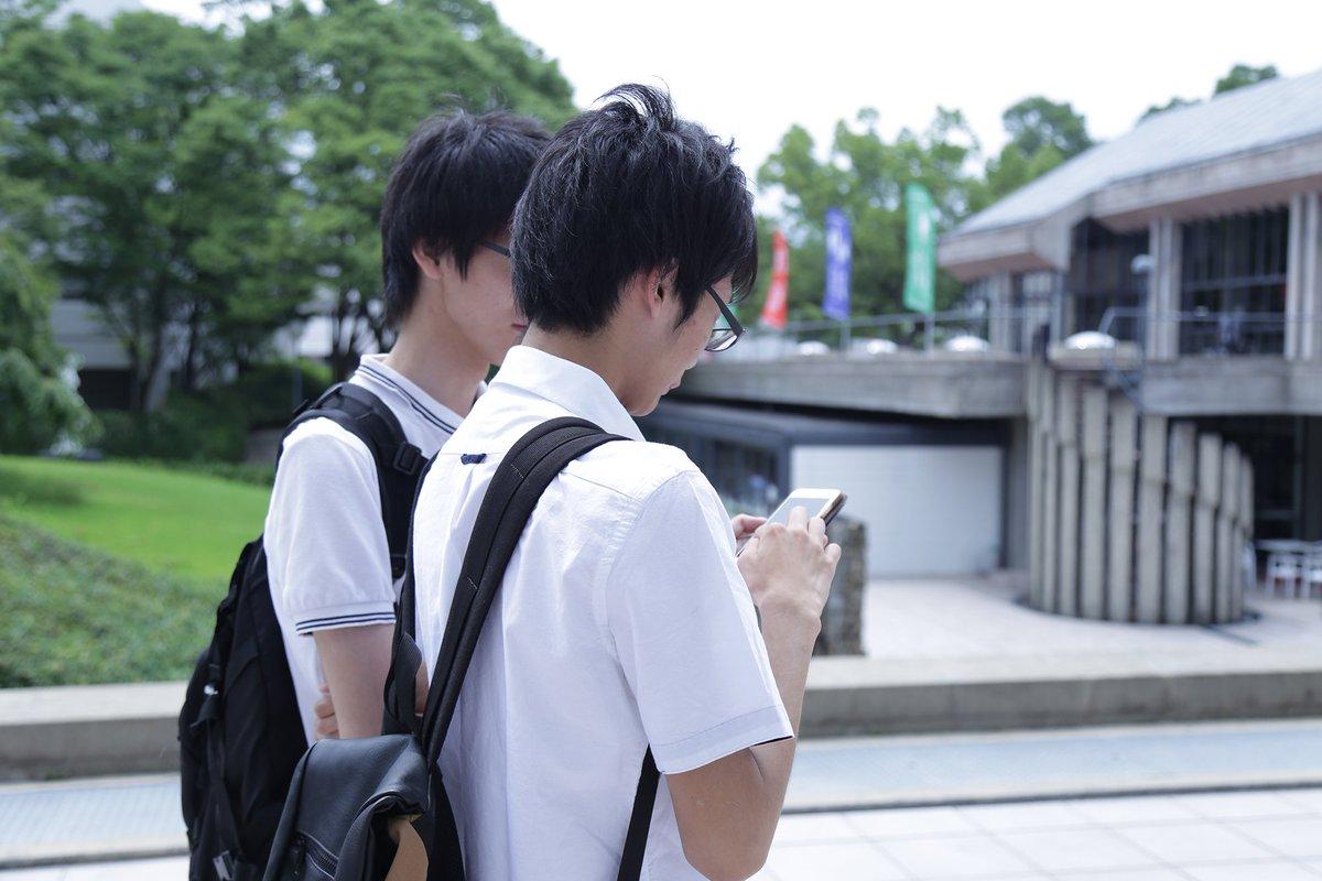 施設利用のご案内|神奈川大学