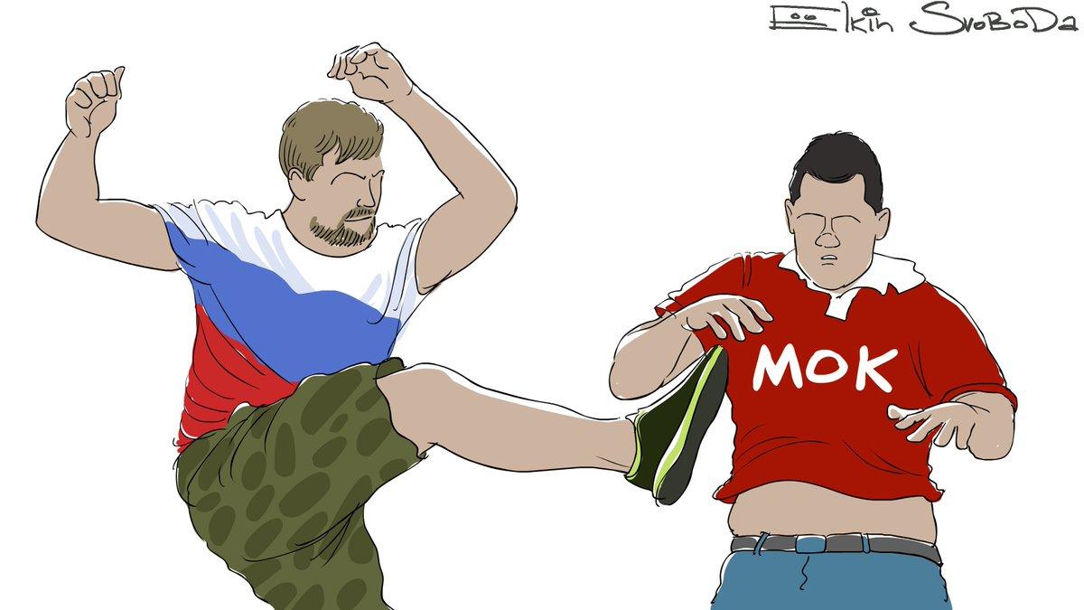 WADA разочаровано решением МОК о допуске россиян на Олимпиаду - Цензор.НЕТ 4135