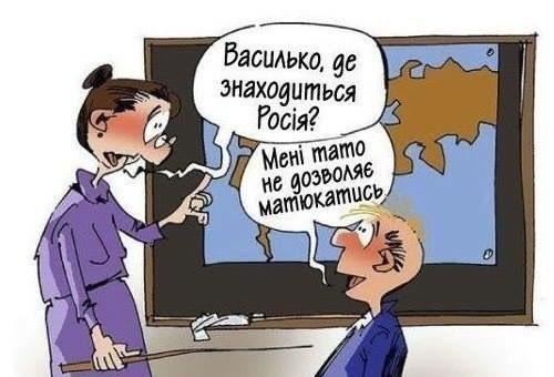 В аэропорту оккупированного Симферополя продолжаются массовые отмены вылетов в РФ - Цензор.НЕТ 8164