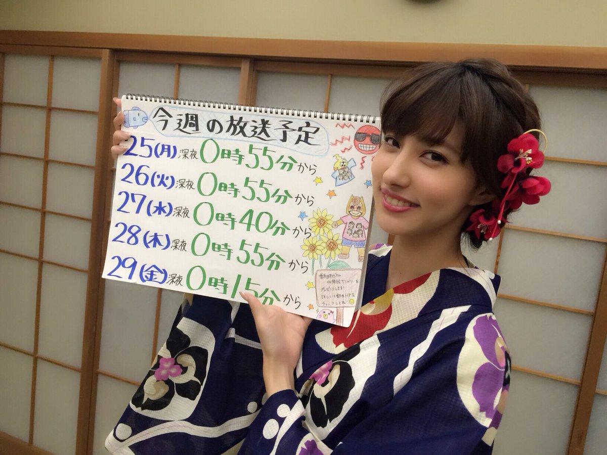 NAVER まとめ愛甲千笑美 タイムライン ビジネスクリック水曜日