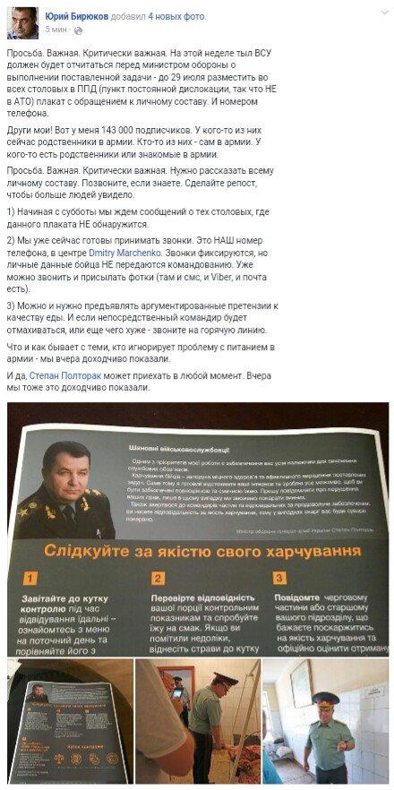 Разведгруппа противника выдвинулась в район Авдеевки, - ГУР Минобороны - Цензор.НЕТ 5361
