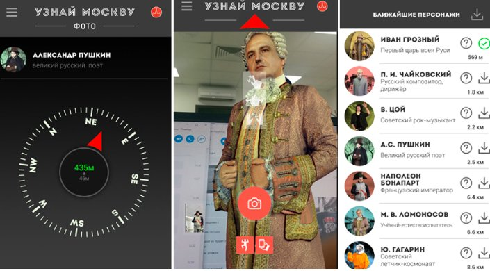 New Moscow app is like Pokemon Go except you catch Ivan the Terrible, Pushkin, Gagarin