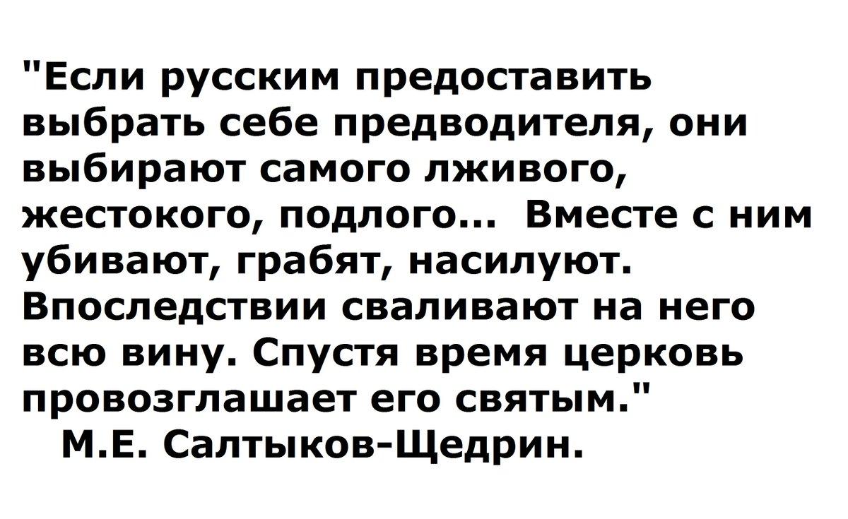Порошенко завтра примет участие в торжественных мероприятиях по случаю Дня крещения Киевской Руси -Украины - Цензор.НЕТ 3676