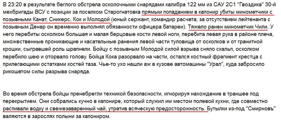 Россия разместит на границе с Украиной три новые дивизии, - Скибицкий - Цензор.НЕТ 2185