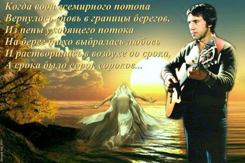 скачать музыку mp3 бесплатно бардовские песни