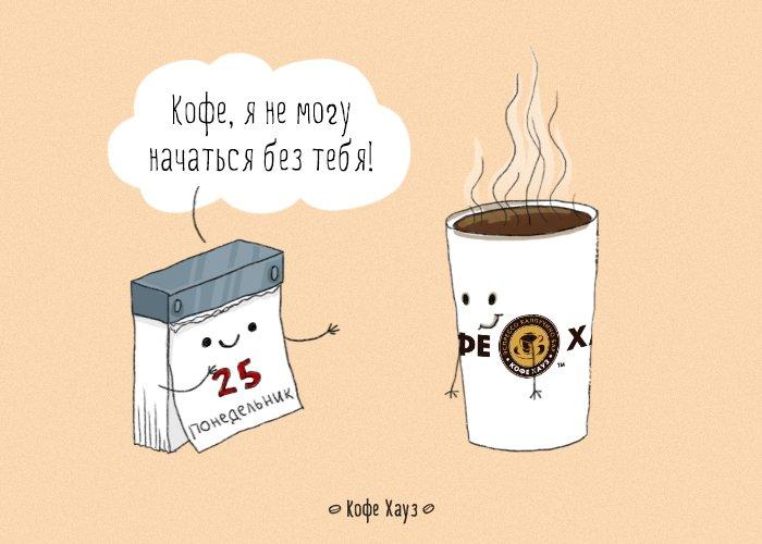 прикольные картинки про чай и кофе диатезы ведут кровоизлияниям