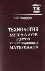 book первая скрипка позвоночника
