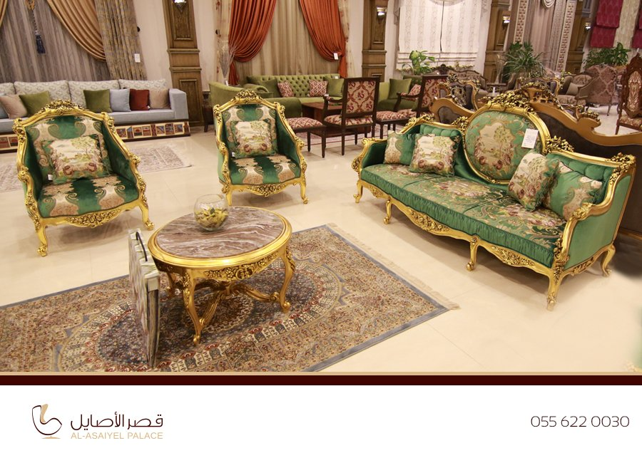 قصر الأصايل Alasaiyl Palace Twitter