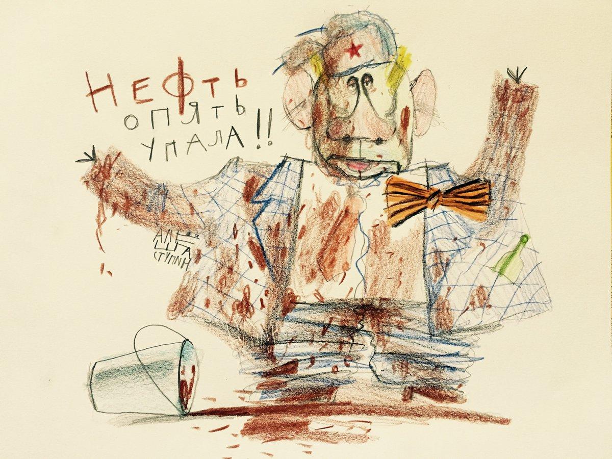 """""""Россия не намерена делать что-то внутри, чтобы угодить кому-то снаружи"""", - Песков отрицает возможную отставку правительства Медведева - Цензор.НЕТ 6415"""