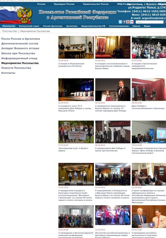 Альбенга консульство официальный сайт