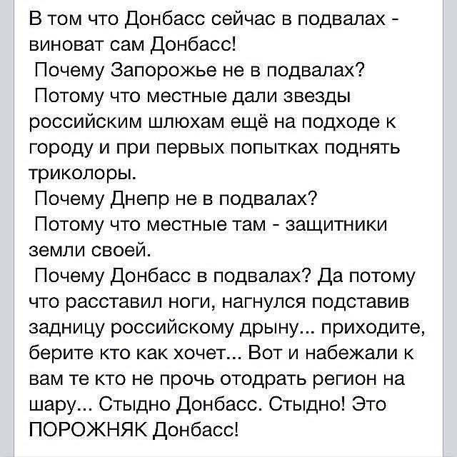 Террористы нанесли минометный удар по жилому сектору Авдеевки, - Аброськин - Цензор.НЕТ 8655