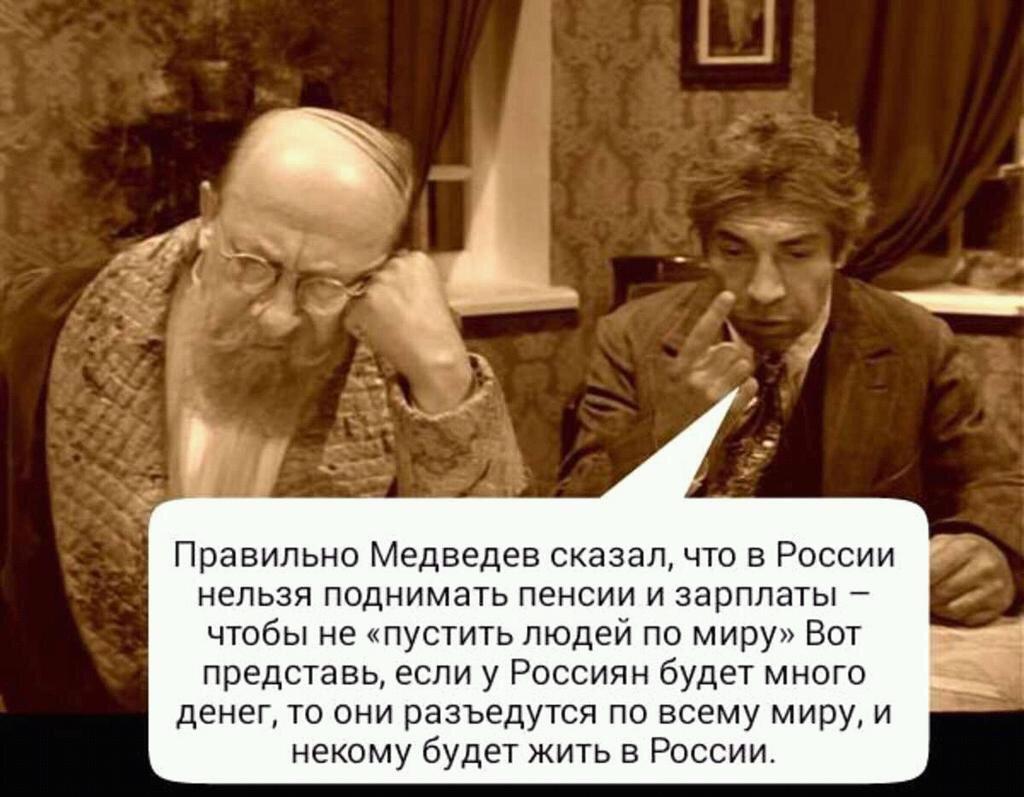 Боевики и россияне отказались передать письма от родных украинским пленным, - Ирина Геращенко - Цензор.НЕТ 7663