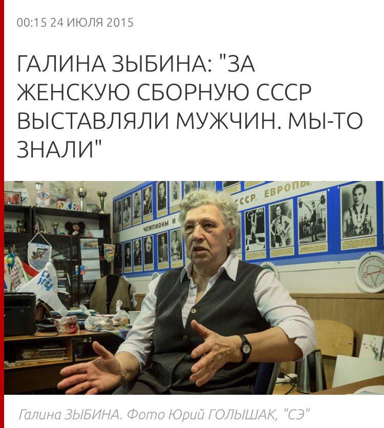 "После сексменьшинств власти РФ, похоже, объявили ""войну"" женщинам, - RFERL - Цензор.НЕТ 3308"