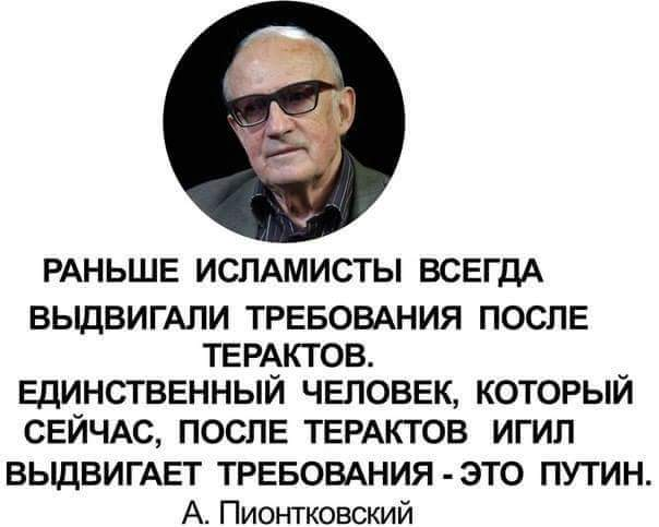 Боевики не разрешили наблюдателям запустить беспилотник под Луганском, - ОБСЕ - Цензор.НЕТ 8914