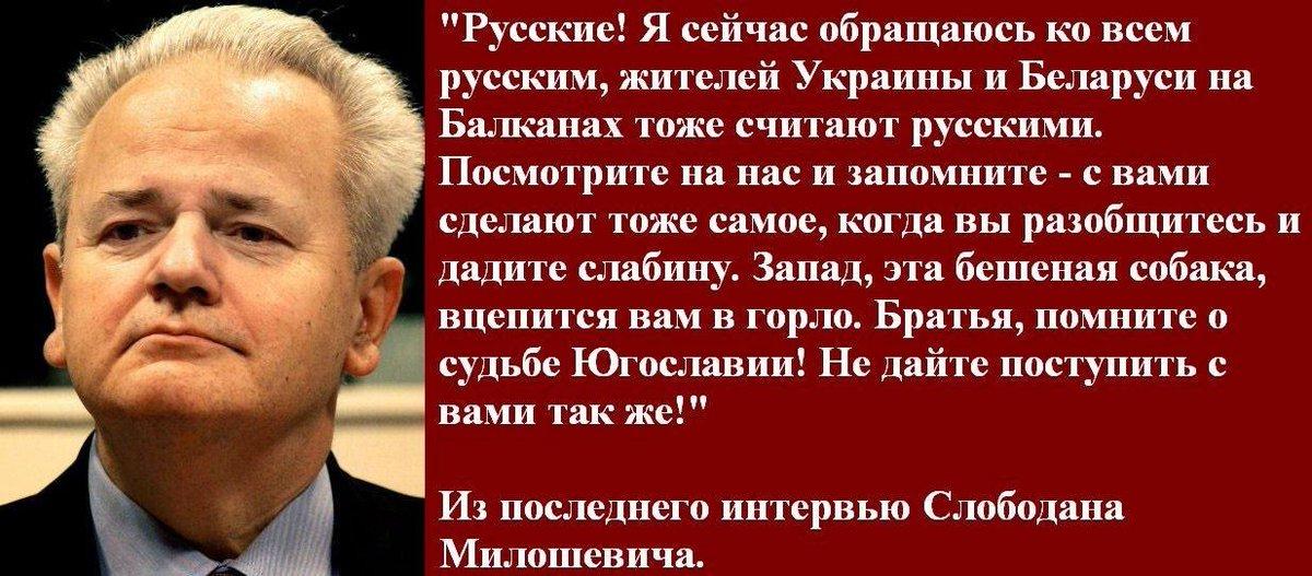 термобелья Craft слова слободана милошевича на суде является