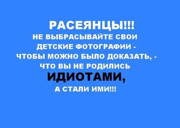 27 июля из-за крестного хода будет ограничено движение на Европейской площади и 5 центральных улицах Киева. - Цензор.НЕТ 4833