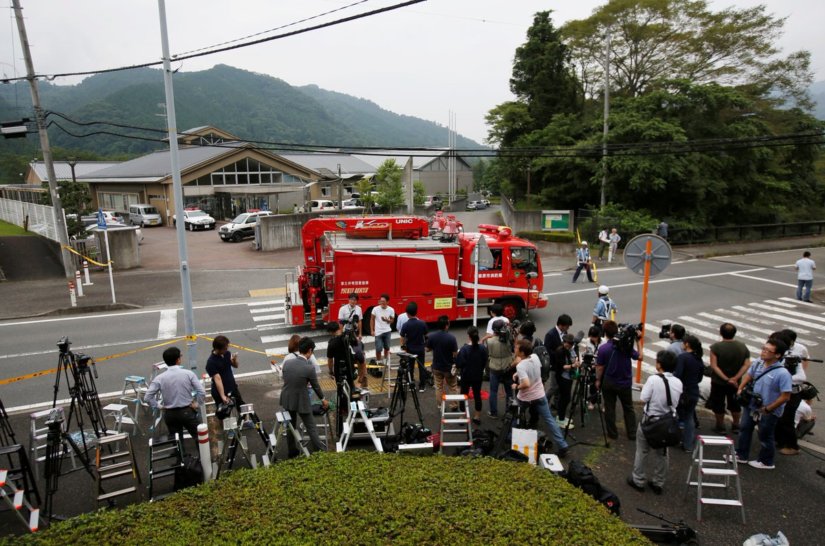 July Japan 85