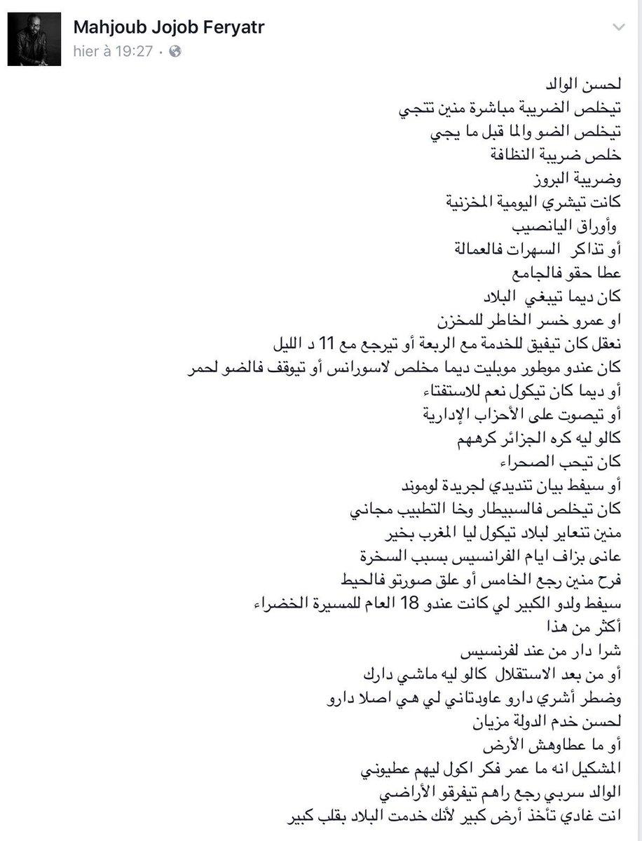 الوالد حتى هو من خدام الدولة #خدام_الدولة https://t.co/yJKP6YDja3