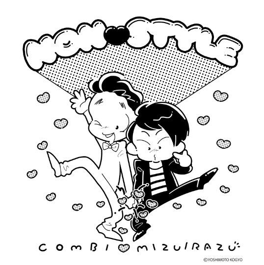 Fkaoriエフカオリ On Twitter お知らせnon Styleさん