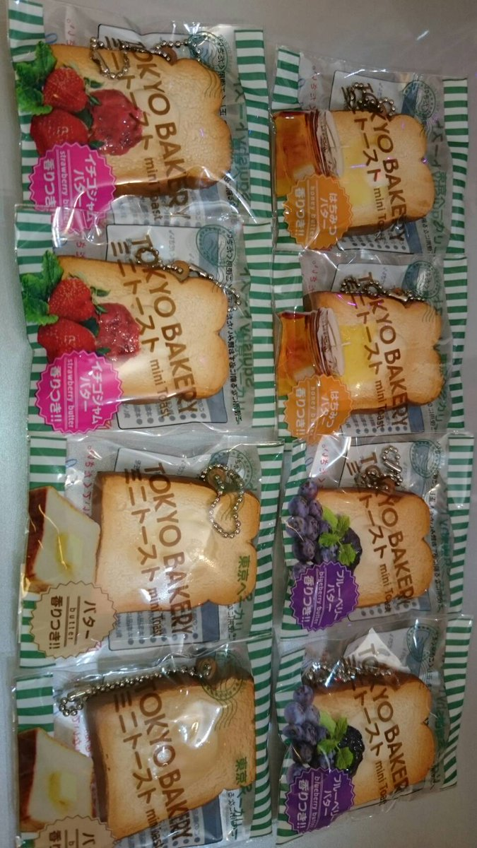 原宿アクセサリーマーケット on Twitter \u0026quot;せんべえスクイーズの他、トーストスクイーズもご用意しました★ せんべえの匂い、トーストの匂いがバッチリします!!