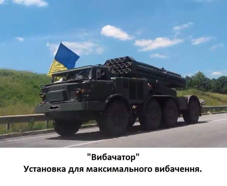 Для разведчиков 30-й ОМБ 1-го батальона, которые находятся на передней линии обороны, нужна машина, - волонтер Юлия Толмачева - Цензор.НЕТ 4346