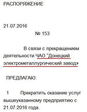 Кремль беснуется накануне 25-летия нашей независимости. Именно это они не могут нам простить, - Ирина Геращенко - Цензор.НЕТ 138
