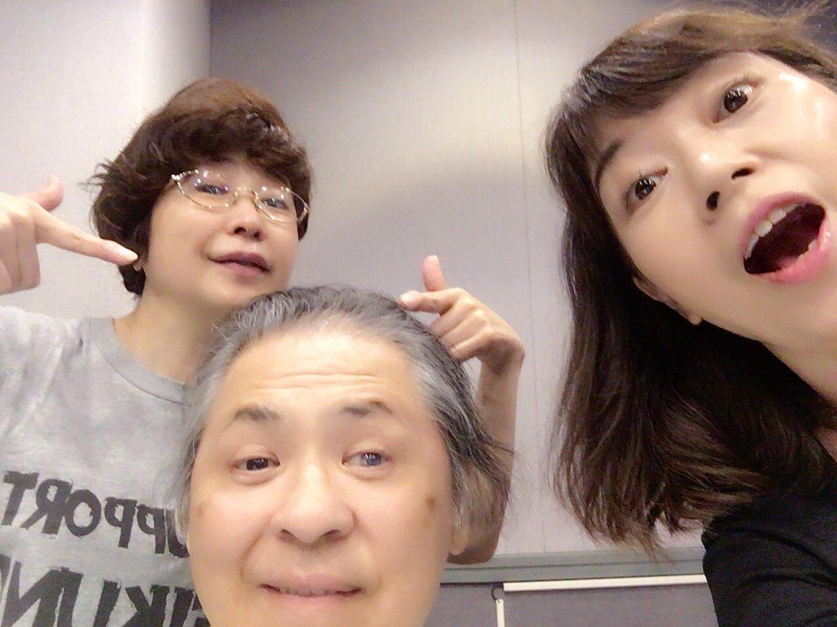 """竹田えり on Twitter: """"エコース..."""
