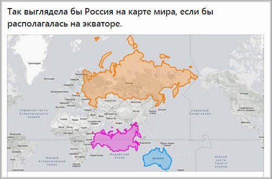 """Громче всех """"третий Майдан"""" предрекали российские ресурсы, - Порошенко - Цензор.НЕТ 1808"""