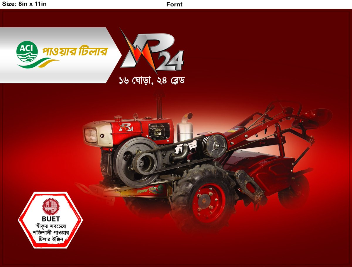 """ACI Motors Ltd on Twitter: """"#Powerful_Power_Tiller #Complete_solution_agricultural_machinery #R24 #agribusiness #Agro #agriculture #machine… """""""