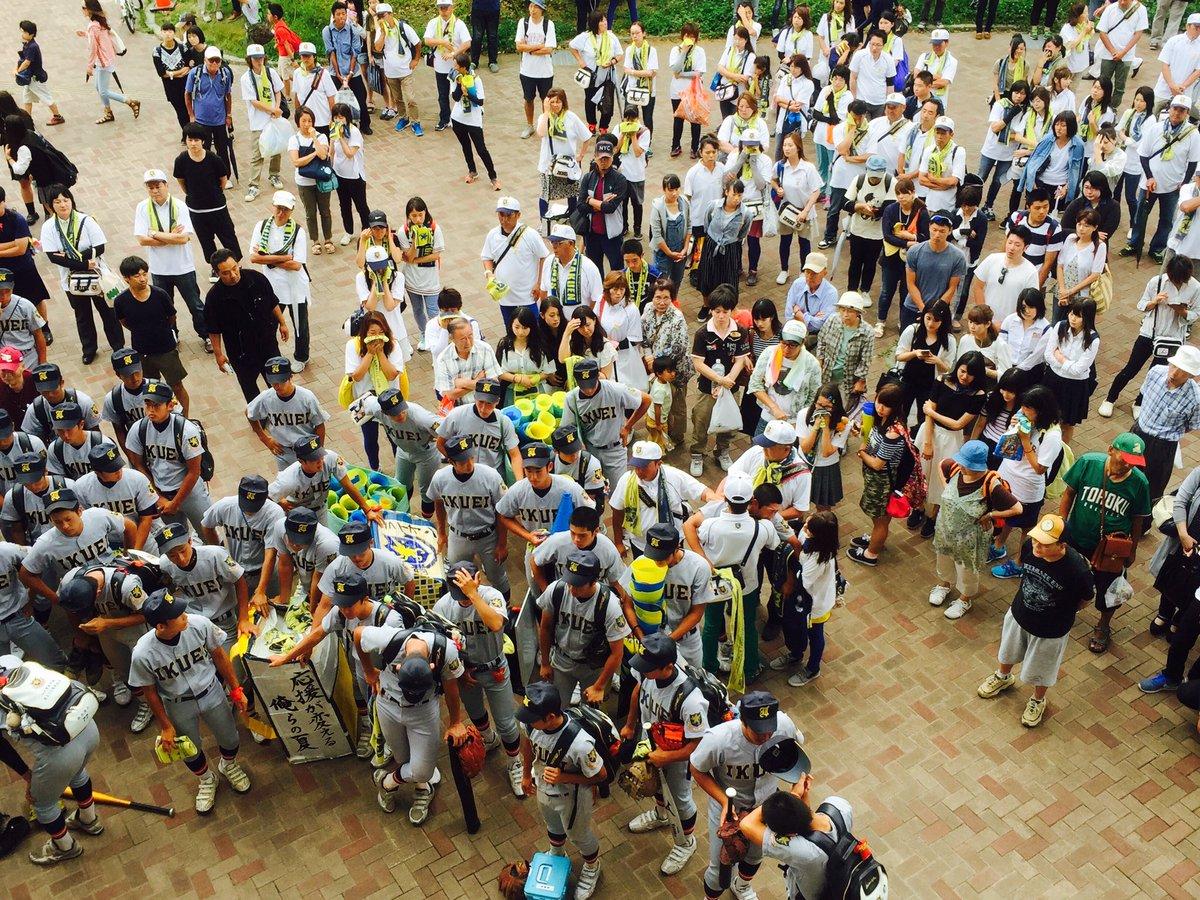 仙台育英の夏が終わりました。選手たちは泣き崩れ、多くのファンが静かに涙を流しています。最後も東北高校のゴロゴーが、勇気が、ほんの一瞬優っただけ。紙一重の戦いでした。素晴らしい試合でした。#高校野球 #東北高校 #仙台育英 https://t.co/t1C8NLqTLv