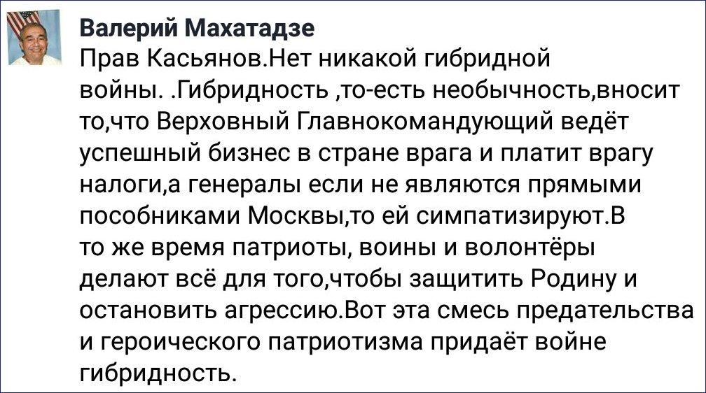 """В Раде будет создана депутатская группа """"Наш край"""", - нардеп - Цензор.НЕТ 3593"""