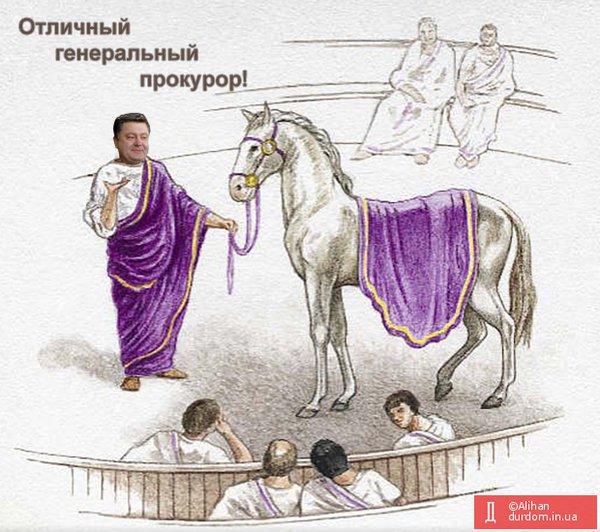"""Замглавы АП Шимкив: """"Покемоны завладели миром"""" - Цензор.НЕТ 9860"""