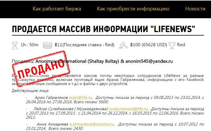 Лутковская сомневается в необходимости возобновления военных судов - Цензор.НЕТ 4582